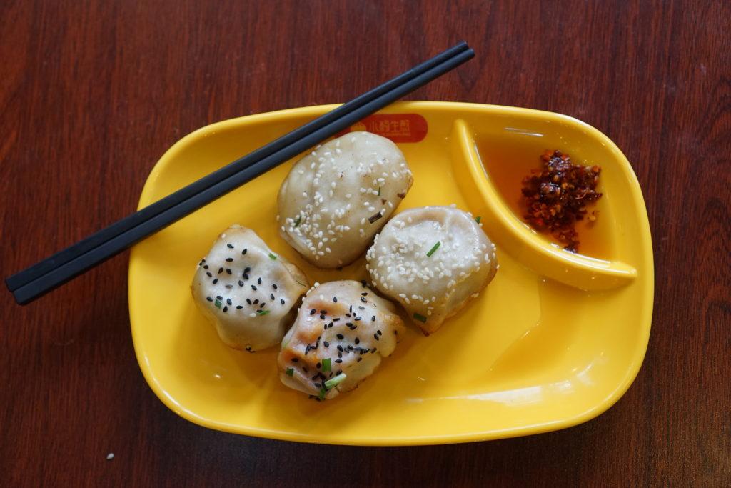 Yang's Dumplings Shanghai