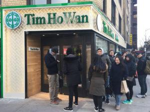 Tim Ho Wan USA Michelin Star Dim Sum NYC